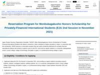 Reservation Program for Monbukagakusho Honors Scholarship for Privately-Financed International Students (EJU 2nd Session in November 2021) | JASSO
