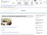 Course | JASSO