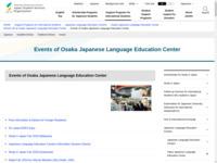 Events of Osaka Japanese Language Education Center | JASSO