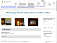 The 4th Hyogo International House Research and Presentation   JASSO