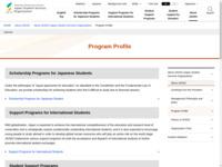 Program Profile   JASSO