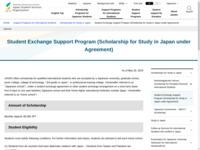 Student Exchange Support Program (Scholarship for Short-term Study in Japan)   JASSO
