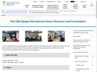 The 12th Hyogo International House Research and Presentation | JASSO