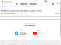 The Facebook for former international students starts! | JASSO