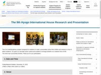 The 9th Hyogo International House Research and Presentation   JASSO