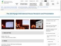 The 2nd Hyogo International House Research and Presentation   JASSO