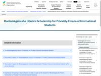 Monbukagakusho Honors Scholarship for Privately-Financed International Students   JASSO