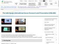 The 14th Hyogo International House Research and Presentation (ONLINE) | JASSO