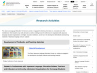 Research Activities | JASSO