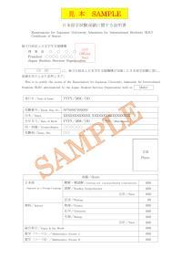 Sample of EJU Certificate of Scores