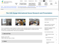 The 11th Hyogo International House Research and Presentation   JASSO
