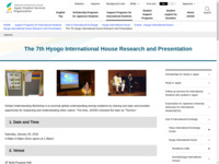 The 7th Hyogo International House Research and Presentation   JASSO