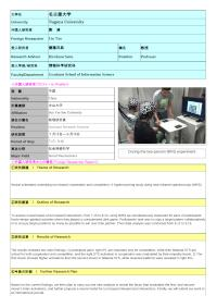 Follow-up Research Fellowship Reports for FY 2015 Nagoya University