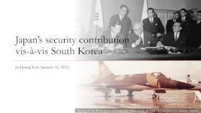 Japan's security contribution vis-à-vis South Korea