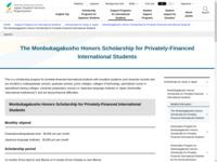 The Monbukagakusho Honors Scholarship for Privately-Financed International Students   JASSO