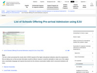 List of Schools Offering Pre-arrival Admission using EJU | JASSO