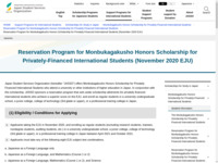 Reservation Program for Monbukagakusho Honors Scholarship for Privately-Financed International Students (November 2020 EJU)   JASSO