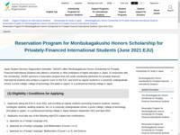 Reservation Program for Monbukagakusho Honors Scholarship for Privately-Financed International Students (June 2021 EJU)   JASSO