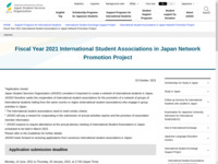 Fiscal Year 2021 International Student Associations in Japan Network Promotion Project   JASSO