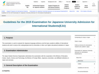 Guidelines for the 2015 Examination for Japanese University Admission for International Students(EJU) | JASSO