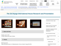 The 3rd Hyogo International House Research and Presentation   JASSO