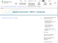 Japanese Government (MEXT) Scholarship   JASSO